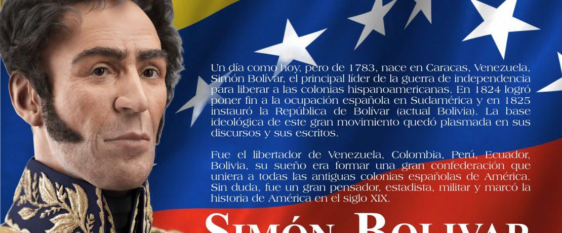 banner_SimonBolivar
